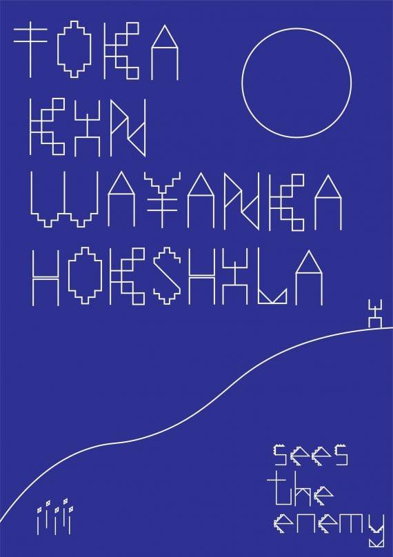 Lakota Letterforms Poster