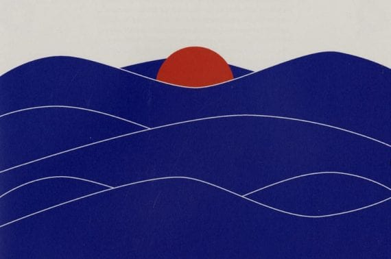 Third Rising Flag depicting the Sun Being Consumed by the Ocean