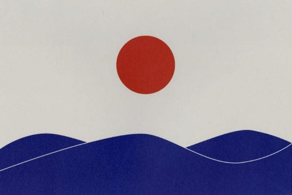 Second Rising Flag Depicting the Ocean Rising Up to the Sun